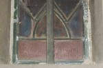 Inscription on the first panel