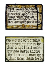 Fig. 4b. Liverpool, Walker Art Gallery: panels inscribed with verses, mid-16th-century.