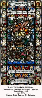 Fig. 1. Window from the old Bayswater Synagogue by David Hillman, now on display at The Stained Glass Museum.
